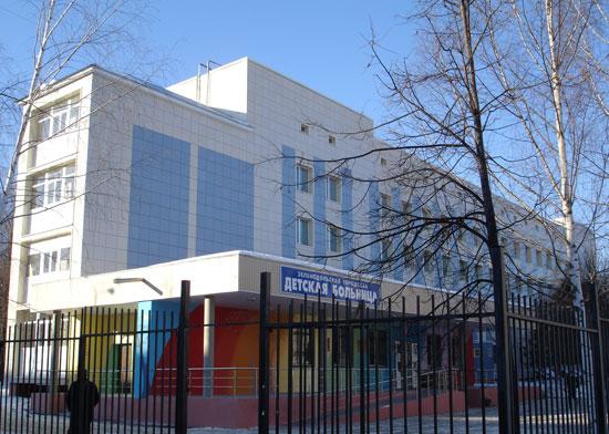 Республиканская больница центр платных услуг